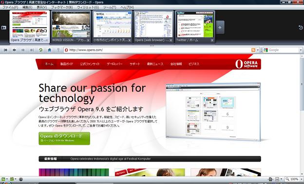 写真: Opera10:タブサムネイル2