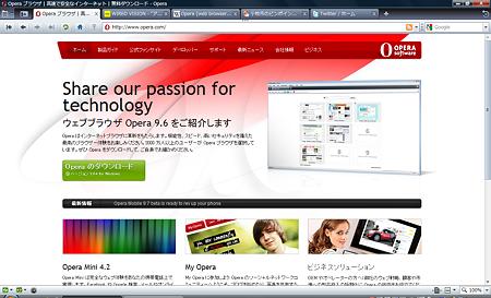 Opera10:メニューバー非表示