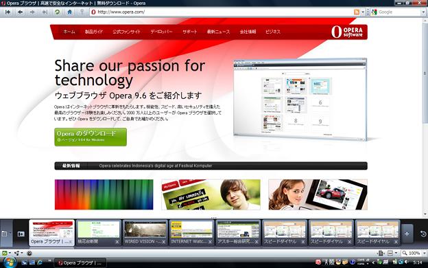 写真: Opera10:タブサムネイル(下) 4
