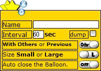 Operaウィジェット:Twitter Balloon(設定画面)
