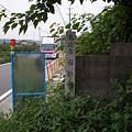 写真: 鉄砲商・稲垣家の墓跡