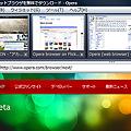 写真: Opera10タブサムネイル