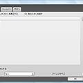 写真: Operaダイアログ:外観の設定のスキン