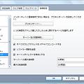 写真: Operaダイアログ:設定ダイアログの詳細設定のネットワーク