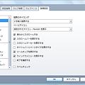 写真: Operaダイアログ:設定ダイアログの詳細設定の閲覧