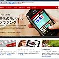 写真: Operaのタブサムネイル案:Dock化(横・クリア)