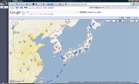 日本のGoogleストリートビュー対象エリア