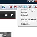 写真: Opera 11 Beta Build 1145:エクステンションボタン右クリックで設定表示(拡大)
