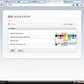 Photos: Opera設定ファイルエディタでテキスト選択時の色を変更!