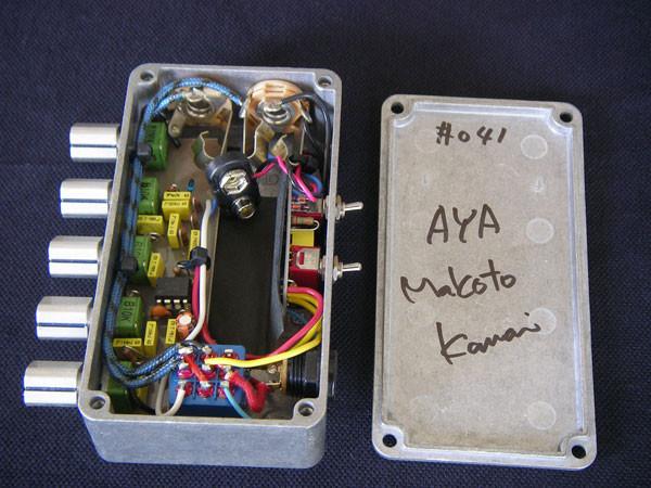 AYA tokyo japan drivesta-013