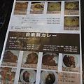 Photos: キャリー・リー皆生店menu (08)