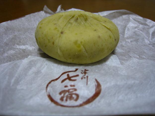 写真: 七福