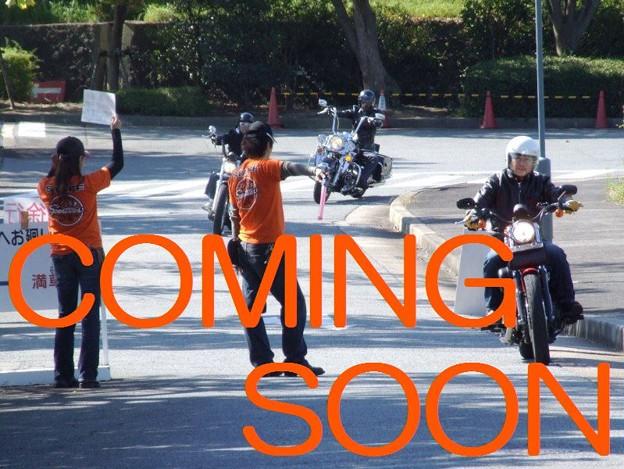 coming-soon-kobeCCM12-091011-Sportster-meeting0157