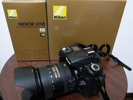 Nikon D90とAF-S DX NIKKOR 16-85mm F3.5-5.6G ED VR