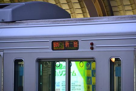 LEDの方向幕(2000形)@千歳船橋駅[11/4]