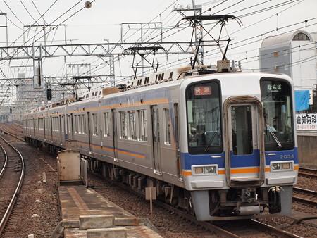 南海2000系快速急行 南海高野線萩ノ茶屋駅