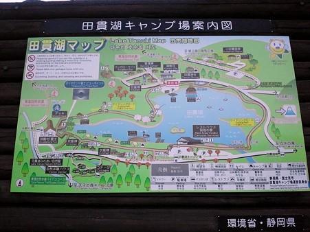 田貫湖マップ