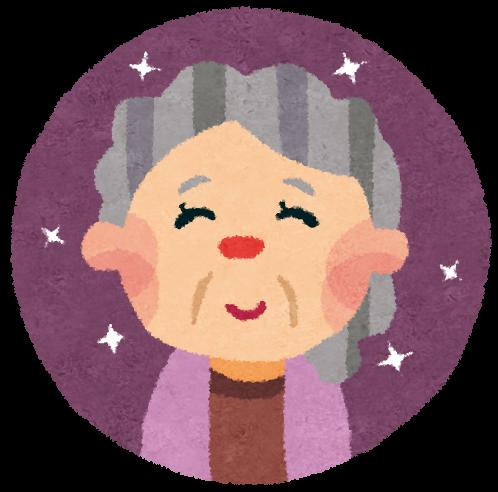 可愛いおばあちゃま
