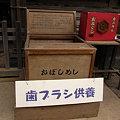 写真: R0017684