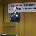 Photos: 名誉会長のご挨拶