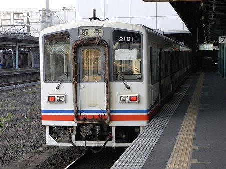 キハ2100(関東鉄道常総線・取手駅)