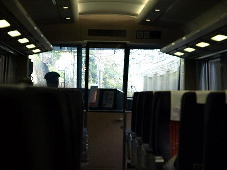 EXEの車内(南新宿付近)