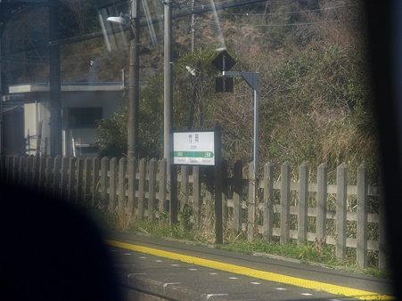 新宿さざなみ号の車窓(竹岡駅)