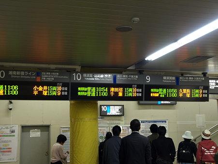 案内板(横浜駅)