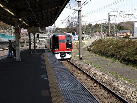 253系(東戸塚駅)4