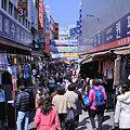 Photos: 韓国のエネルギー1<かずたく>