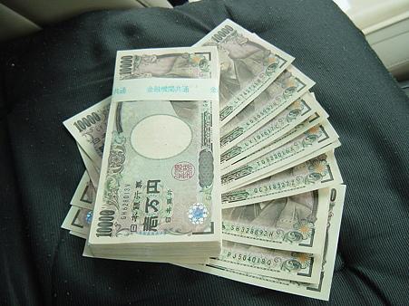 お金(^_^;)