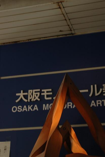 090824-25_大阪兵庫の旅 その87
