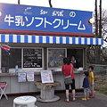 Photos: 五光牧場074
