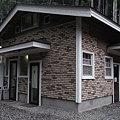 Photos: takara020