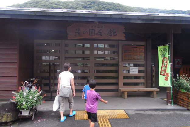 Photos: 雲見オートキャンプ場149