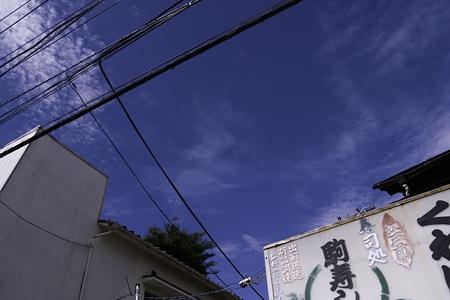 2009-08-07の空1