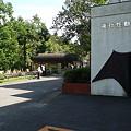 Photos: 夜行性動物観の入口
