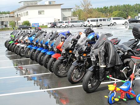 KAWASAKI Z750S+3輪車