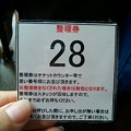 Photos: TOHOシネマズ梅田エイト...