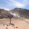 写真: 硫黄山