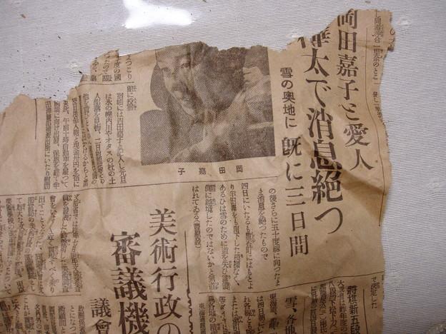 岡田嘉子の画像 p1_15