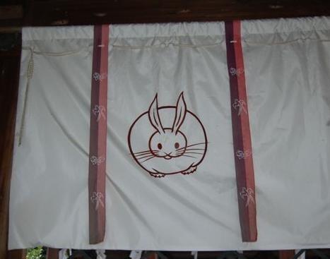 滋賀三尾神社 テンプルカーテン (門帳)