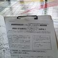 Photos: 街頭署名活動初日2