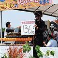 写真: ギネス世界記録にチャレンジ 世界最大のハンバーガーを作る!25