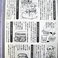 Photos: 餌の管理と保管(海水魚編)
