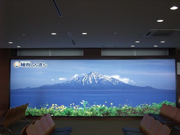 Photos: 稚内信用金庫 広告