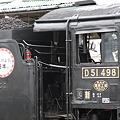 会津若松駅 D51形蒸気機関車3