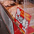 Photos: 20090705_140950