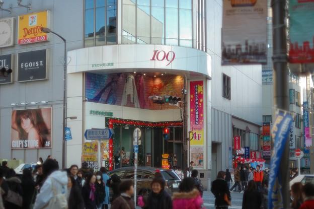 Photos: 20101219_140720