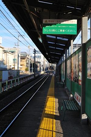 20110101_080426